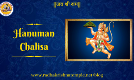 Hanuman Chalisa Recitation